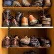 Shoes box - Stock Photo