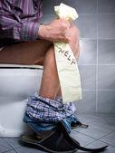 помощь wc — Стоковое фото