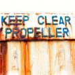 Foto Stock: Keep clear propeller