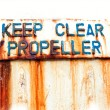 Stockfoto: Keep clear propeller