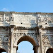 Stock Photo: Arch of triumph in Rome