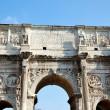 Постер, плакат: Arch of triumph in Rome