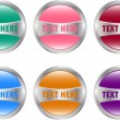 Stock Vector: Glossy buttons with place for text