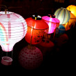 Royalty-Free Stock Photo: Beautiful Lanterns
