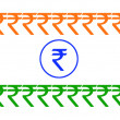 Stock Photo: Rupee Flag
