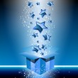 Blue gift box with stars. — Stock Vector