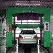 Car wash. - Stock Photo