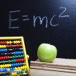 Stock Photo: Emc2, education Concept