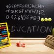 Stock Photo: School & Education
