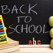 Inscription on a school chalkboard, back to school — Stock Photo