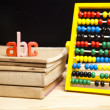 Education Concept,School — Foto Stock