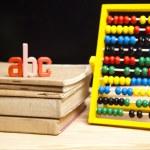 Bildung-Konzept, Schule — Stockfoto