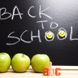 Back to school, inscription on blackboard  — Stock Photo