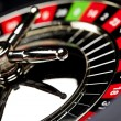 Постер, плакат: Play in the casino