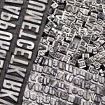Print letter cases — Stock Photo #3823740