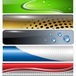 Banners, headers — Stock Vector #3773566