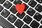 Heart on the keyboard — Stock Photo
