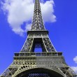 Stock Photo: Tour eiffel