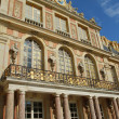 Versailles — Stock Photo #3212098