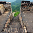 Great Wall of China — Stock Photo #3364678