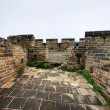 Great Wall of China — Stock Photo #3364694