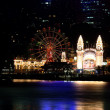 Sydney Luna Park - Stockfoto