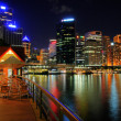 Sydney City Skyline — Stock Photo