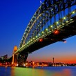 Sydney Harbour bridge — Stock Photo #3369919