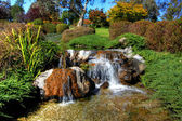 Japanese Garden — Stock Photo