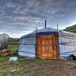 Mongolian dwelling - Stock Photo