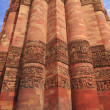 Stock Photo: Qutb Minar