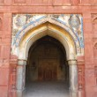 Isa Khan's tomb — Stock Photo