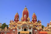 The Laxminarayan Temple — Stock Photo