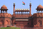The Red Fort — Stock Photo