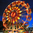 Ferris wheel in a summer night — Stock Photo #3517561