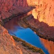 Beginning of Grand Canyon — Stockfoto
