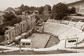 Plovdiv Amphitheater — Photo