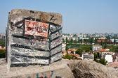 граффити на камне — Стоковое фото