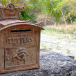 Ornate Rusty Outdoor Mailbox — Stock Photo