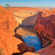 Stock Photo: Lake Powell Dam