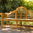Stock Photo: Bench at the Alamo