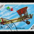 Anzani biplane — Stock Photo