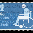 Charity stamp — Stock Photo