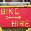 Stock Photo: Bike hire