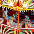 Stock Photo: Fairground ride