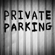 Постер, плакат: Private parking