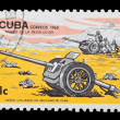 Cuban artillery — Stock Photo