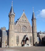 Ridderzaal (Dutch government) at the Binnenhof, The Hague — Stock Photo