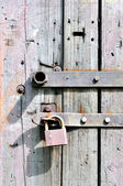 Old security — Stock Photo