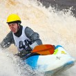 Stock Photo: Freestyle on whitewater
